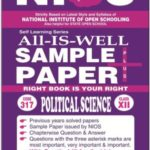 nios-317-political-science-317-english-medium-all-is-well-sample