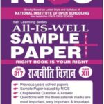 Nios 317 Political Science 317 Hindi Medium All-Is-Well Sample Paper Plus +