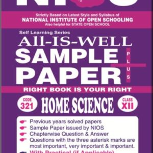 Nios 321 Home Science 321 English Medium All-Is-Well Sample Paper Plus +