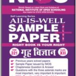 nios-321-home-science-321-hindi-medium-all-is-well-sample-paper-original1