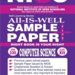 nios-330-computer-science-330-english-medium-all-is-well-sample-original