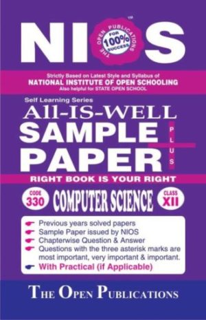 Nios 330 Computer Science 330 English Medium All-Is-Well Sample Paper Plus +