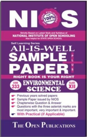 Nios 333 Environmental Science 333 English Medium All-Is-Well Sample Paper Plus +