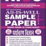 Nios 333 Environmental Science 333 Hindi Medium All-Is-Well Sample Paper Plus +