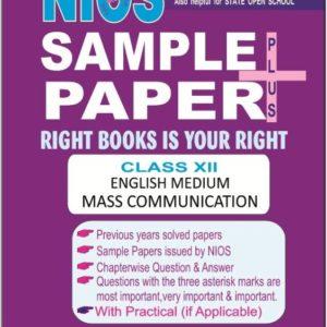 Nios 335 Mass Communication 335 English Medium All-Is-Well Sample Paper Plus +