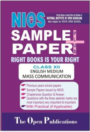 Nios 335 Mass Communication 335 English Medium All-Is-Well Sample Paper Plus +
