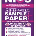 Nios 336 Data Entry Operations 336 English Medium All-Is-Well Sample Paper Plus
