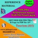 nios-solved-assignment-tourism-337-english-medium