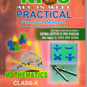 211 NIOS PRACTICAL MANUAL MATHEMATICS 211 HELP BOOK IN ENGLISH MEDIUM