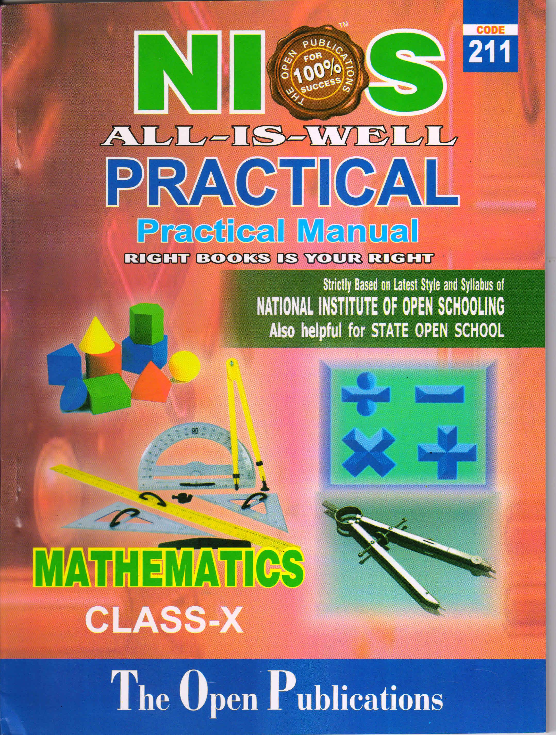211 NIOS PRACTICAL MANUAL MATHEMATICS 211 HELP BOOK IN ENGLISH MEDIUM