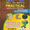 NIOS PRACTICAL MANUAL SCIENCE AND TECHNOLOGY 212 HELP BOOK IN ENGLISH MEDIUM