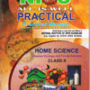 NIOS HOME SCIENCE 216 PRACTICAL MANUAL HELP BOOK IN ENGLISH MEDIUM