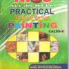 NIOS PAINTING 225 PRACTICAL MANUAL HELP BOOK IN ENGLISH MEDIUM