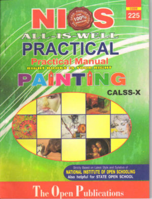 NIOS PAINTING 225 PRACTICAL MANUAL HELP BOOK IN ENGLISH MEDIUM