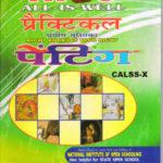 NIOS PAINTING 225 PRACTICAL MANUAL HELP BOOK IN HINDI MEDIUM