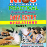 NIOS DATA ENTRY OPERATIONS 229 PRACTICAL MANUAL HELP BOOK IN ENGLISH MEDIUM