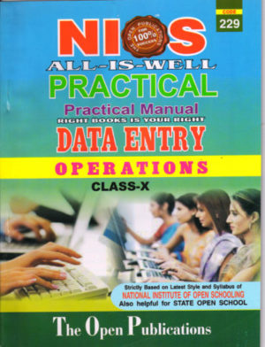 NIOS DATA ENTRY OPERATIONS 229 PRACTICAL MANUAL HELP BOOK IN ENGLISH MEDIUM