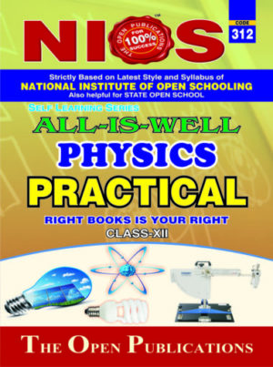 NIOS PHYSICS 312 PRACTICAL MANUAL HELP BOOK IN ENGLISH MEDIUM