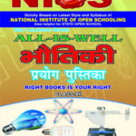NIOS PHYSICS 312 PRACTICAL MANUAL HELP BOOK IN HINDI MEDIUM