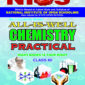 NIOS CHEMISTRY 313 PRACTICAL MANUAL HELP BOOK IN ENGLISH MEDIUM