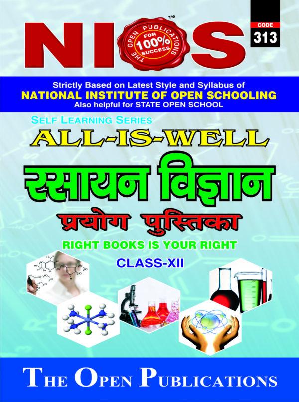 313 NIOS CHEMISTRY 313 PRACTICAL MANUAL HELP BOOK IN HINDI MEDIUM