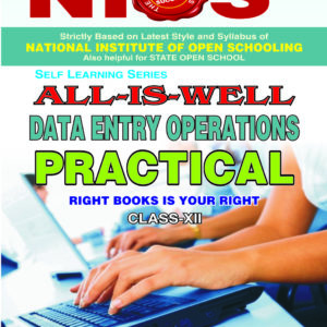 NIOS DATA ENTRY OPERATIONS 336 PRACTICAL MANUAL HELP BOOK IN ENGLISH MEDIUM