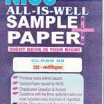 Nios Sample Paper 328 Psychology 328 Hindi Medium All-Is-Well