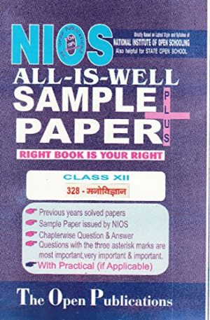 Nios Sample Paper 328 Psychology 328 Hindi Medium All-Is-Well