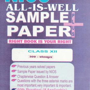 Nios Sample Paper 309 Sanskrit 309 All-Is-Well