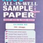Nios Sample Paper 309 Sanskrit 309 All-Is-Well