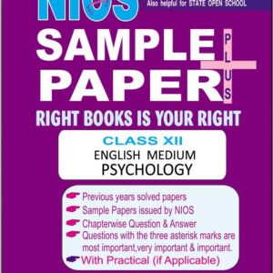 Nios 328 Psychology 328 English Medium All-Is-Well Sample Paper Plus +