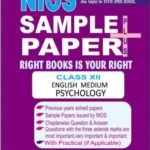 Nios 328 Psychology 328 English Medium All-Is-Well Sample Paper Plus +