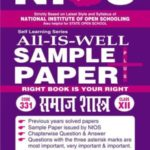 nios-331-sociology-331-hindi-medium-all-is-well-sample-paper-original