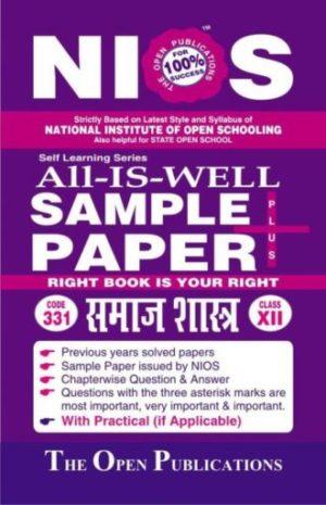 Nios Sample Paper 331 Sociology 331 Hindi Medium All-Is-Well