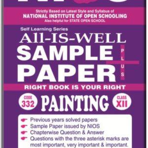 Nios Sample Paper 332 Painting 332 English Medium All-Is-Well