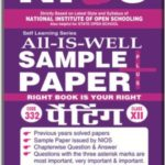 nios-332-painting-332-hindi-medium-all-is-well-sample-paper-plus-original