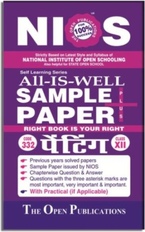 Nios Sample Paper 332 Painting 332 Hindi Medium All-Is-Well