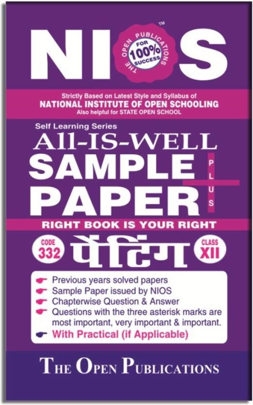 Nios Sample Paper 332 Painting 332 Hindi Medium All-Is-Well