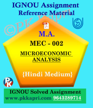 Ignou Solved Assignment- MA |MEC-002 Microeconomic Analysis in Hindi Medium