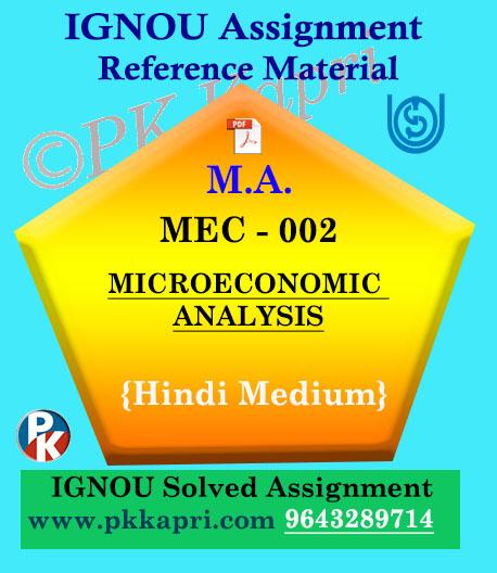 Ignou Solved Assignment- MA |MEC-002 Microeconomic Analysis in Hindi Medium