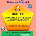 ignou mec 004 solved assignment english medium