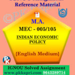 Ignou Solved Assignment- MA |MEC-005/105 Indian Economic Policy in English Medium