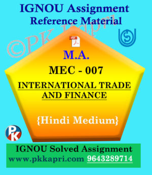 Ignou Solved Assignment- MA |MEC-007 : International Trade and Finance in Hindi Medium