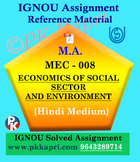 Ignou Solved Assignment- MA |MEC-008 : Economics of Social Sector and Environment in Hindi Medium