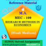 Ignou Solved Assignment- MA |MEC-109 : Research Methods in Economics in Hindi Medium