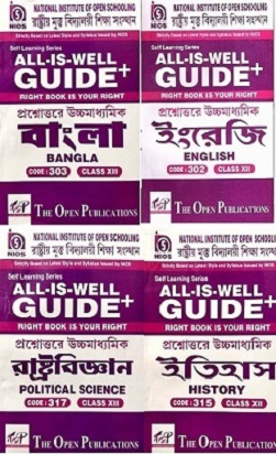NIOS Bangla+English+History+Political Science Sample Papers in Bengali Medium All Is Well Guide Best Sample Papers 303+302+315+317 in Bengali Medium