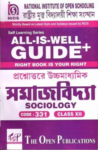 Nios Sociology 331 Sample Papers In Bengali Medium All Is Well Guide