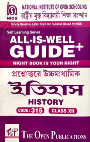 Nios Sample Papers in Bengali Medium History 315 All Is Well Guide +