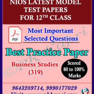 Nios Model Test Paper Business Study - 319 -12th Class English Medium in Pdf