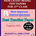 Nios Model Test Paper English 302